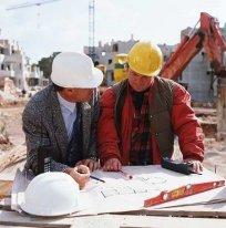 Библиотека строительства |