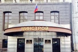 Пресс-центр Министерства