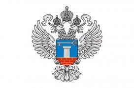 Министерство строительства и