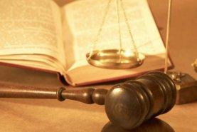 Юридическое обеспечение